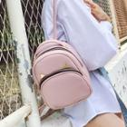 Faux Leather Cat Ear Mini Backpack