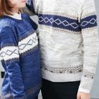 Couple Matching Rhombus Trim Sweater