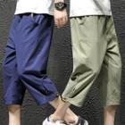 Cropped Wide-leg Pants / Set