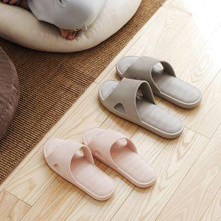 Ribbed Slippers