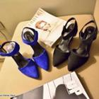 Pointy Wedges