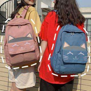 Cat Embroidered Zip Backpack
