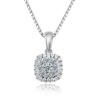 18k White Gold Diamond Accent Clustered Cushion Shaped Pendant Necklace (0.2 Cttw) (free 925 Silver Box Chain, 16)