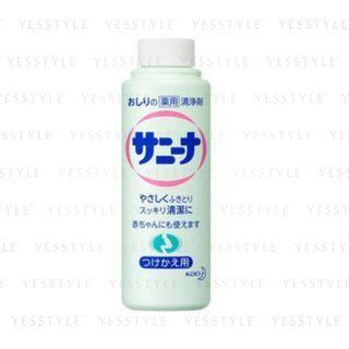 Kao - Body Spray (refill) 90ml