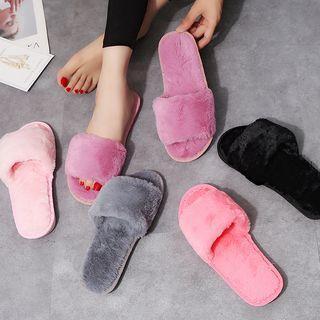 Furry Indoor Slippers