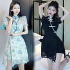 Set: Short-sleeve Floral Lace Qipao + Shorts