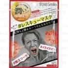 Sun Smile - Pure Smile Rescue Mask (lavender) 1 Pc