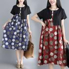 Short-sleeve Patterned Panel A-line Midi Dress