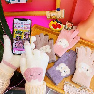 Animal Yarn Gloves