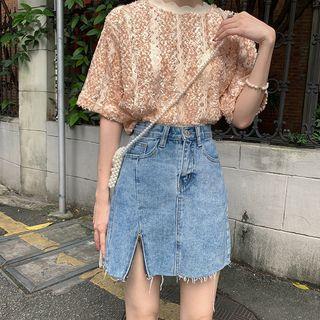 Frayed Hem Zip Slit A-line Mini Denim Skirt