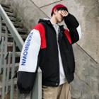 Hooded Color Panel Lettering Zip Padded Jacket