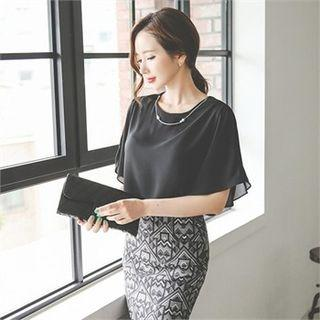 Ruffle-sleeve Top With Detachable Necklace