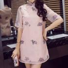 Embroidered Mandarin Collar Short-sleeve Shift Dress