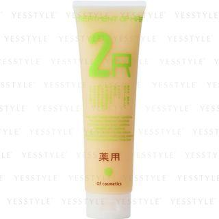 Of Cosmetics - Medicated Treatment Of Hair 2r (citrus Scent) 210g