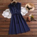 Sleeveless Drawstring Waist Ruffled Dress