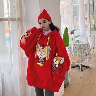 Mouse Embroidery Hoodie