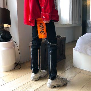 Zip-detail Slim-fit Pants