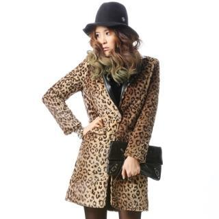 Faux Leather Collar Leopard Printed Coat