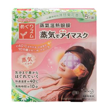 Kao - Steam Eye Mask (chamomile) 5 Pcs