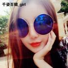 Oversized Metal-frame Round Sunglasses