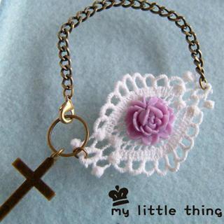 Classic Brass Flower & Cross Bracelet