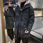Camouflage Hooded Long Zip Jacket