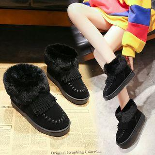 Fringed Ankle Snow Boots