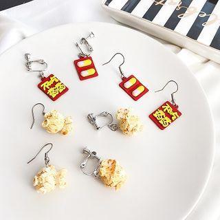 Pop Corn Drop Earring / Clip-on Earring