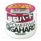 Yanagiya - Power Wax Gigahard 70g