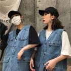 Couple Matching Buttoned Denim Vest