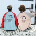 Corduroy Panel Zip Jacket