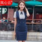 Pinstriped Sleeveless Pinafore Dress / Striped Shirt