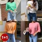 Set Of 2: Elbow-sleeve Colored T-shirt