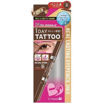 K-palette - 1 Day Tattoo Real Lasting Eye Pencil 24h Wp (#nb001 Natural Brown) 1 Pc