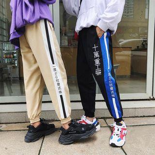 Color Block Letter Embroidered Sweatpants