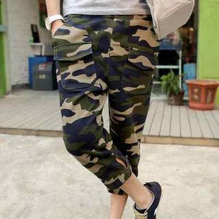 Camouflage Cropped Pants