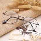 Retro Metal Eyeglasses Frame