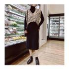 Leopard Print Knit Vest