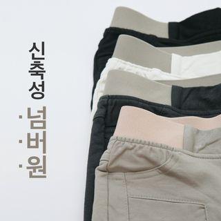 Contrast-band Fleece-lined Slim-fit Pants