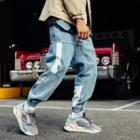 Patchwork Jogger Jeans