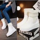 Plain Platform Ankle Boots