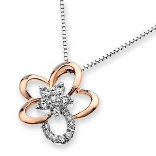 18k Rose And White Gold Flower Star Diamond Accents Pendant (1/3 Cttw) (free 925 Silver Box Chain, 16)