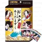 Sun Smile - Pure Smile Oedo Art Mask Set: Hoppehime + Moromaro + Benidayu + Horoemon 4 Pcs