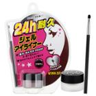 Naris Up - Wink Up Lasting Gel Liner (brown) 1 Set