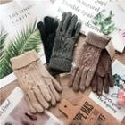 Faux Suede Knit Gloves