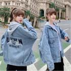 Lettering Embroidered Hooded Denim Jacket
