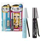 Isehan - Kiss Me Heroine Make Long & Curl Mascara Super Waterproof (black) + Mascara Remover 2 Pcs