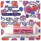 Loujene - Moisture Lip Cream (berries) 1 Pc