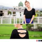 Cutout Lettering Back Short-sleeve Top