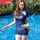 Set: Swim Tee + Swim Shorts
